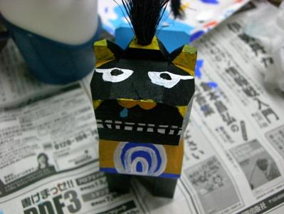 Komakao