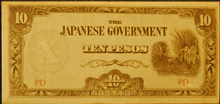 Japanese_ten_peso_note_occupation_5